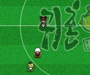 Spook focis játék
